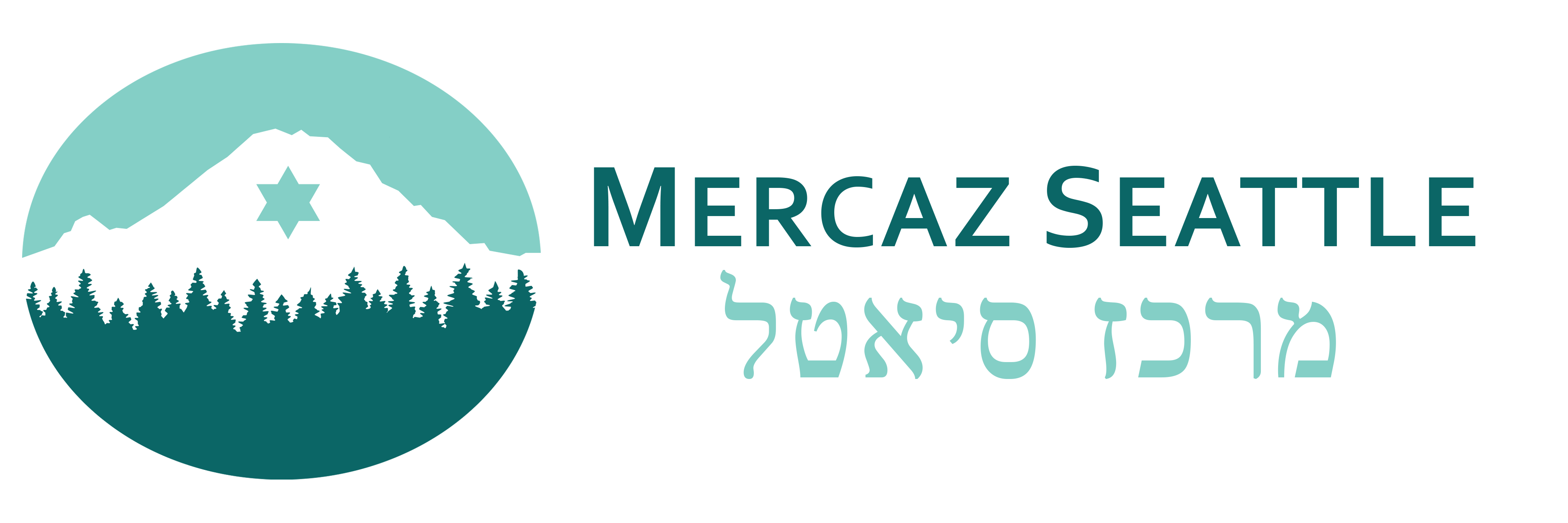 Mercaz Seattle